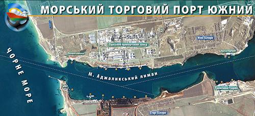 port-Uznyi1-1